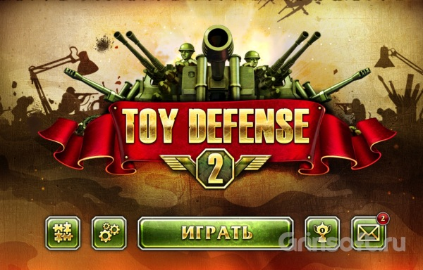 Солдатики на Android - Toy Defense