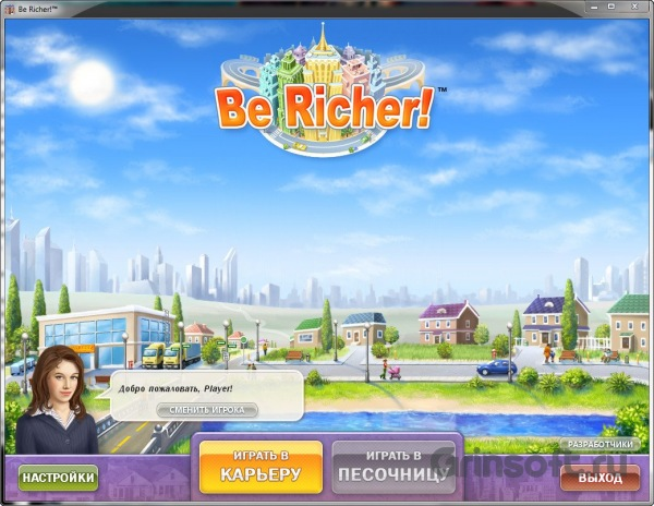 Мини-игра «Be Richer»