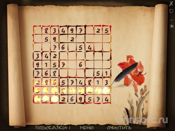 Судоку. Игры разума (Sudoku Beautiful Mind)