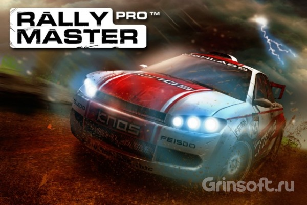 Rally Master Pro для Android