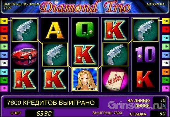 Игровой слот Diamond Trio – лучший автомат Вулкан клуб
