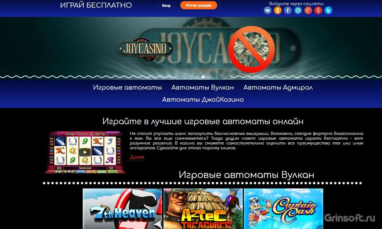 Играть в игровые автоматы в интернет казино на деньги и бесплатно