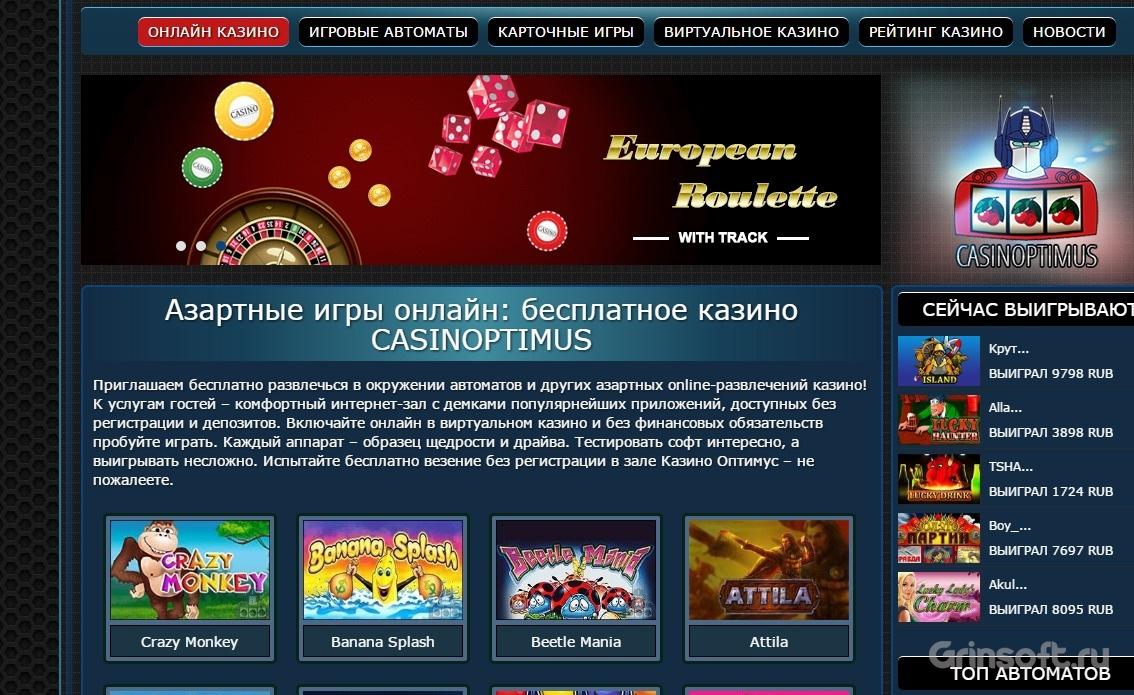 Игровые автоматы бесплатно 2005г игровые автоматы на кпк бесплатно