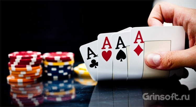 Как играть в немецкую лотерею 6 из 36